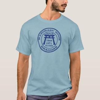 Narimasuの高等学校東京日本1948-1971年 Tシャツ