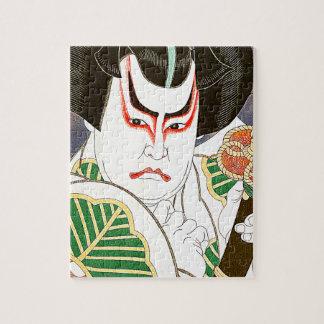 Natori Shunsenの名取春仙による日本人のKabuki俳優の芸術 ジグソーパズル