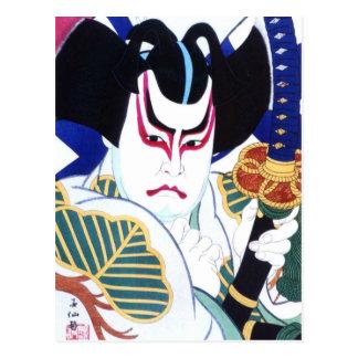 Natori Shunsenの名取春仙による日本人のKabuki俳優の芸術 ポストカード