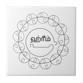 Navagraha-Kolam_Tuesday2 タイル