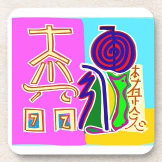 Navin Joshi著霊気の記号の芸術 コースター
