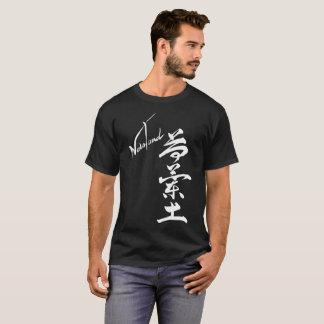Netherland, Eng & Jp word handwritten with brush Tシャツ