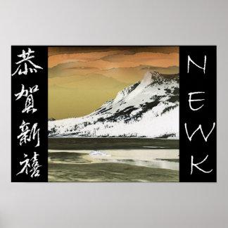 NEWKのアジア人 ポスター