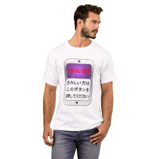 NextToYou Tシャツ