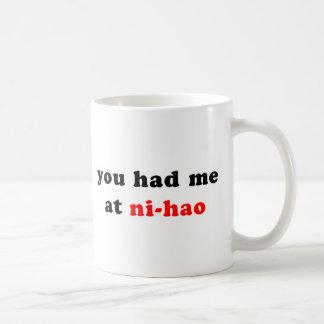 NI haoで私を持っていました コーヒーマグカップ