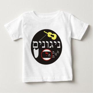 Nigunim ベビーTシャツ