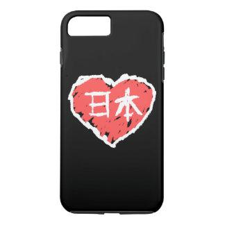 Nihon愛 iPhone 8 Plus/7 Plusケース