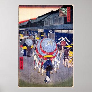 Nihonbashiのitchōmeの通りの眺め ポスター