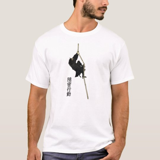 Ninja by Hokusai Katsushika Tシャツ