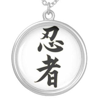 Ninjutsu シルバープレートネックレス
