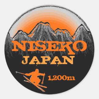 Niseko日本のオレンジスキー芸術の高度のステッカー ラウンドシール