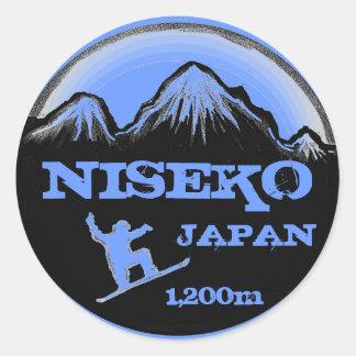 Niseko日本の青いスノーボードの記念品のステッカー ラウンドシール