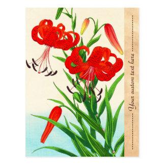 Nishimura Hodoのオニユリの向こうずねのhangaの花 ポストカード
