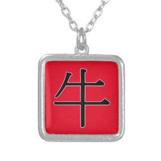 niú -牛(牛) シルバープレートネックレス