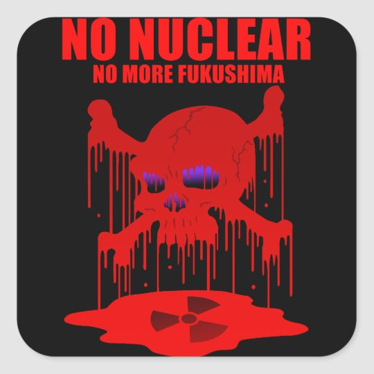 NO NUCLEAR 2 スクエアシール