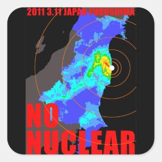 NO NUCLEAR MAP スクエアシール
