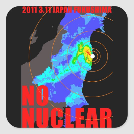 NO NUCLEAR MAP 正方形シールステッカー