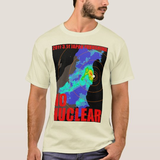 NO NUCLEAR MAP Tシャツ