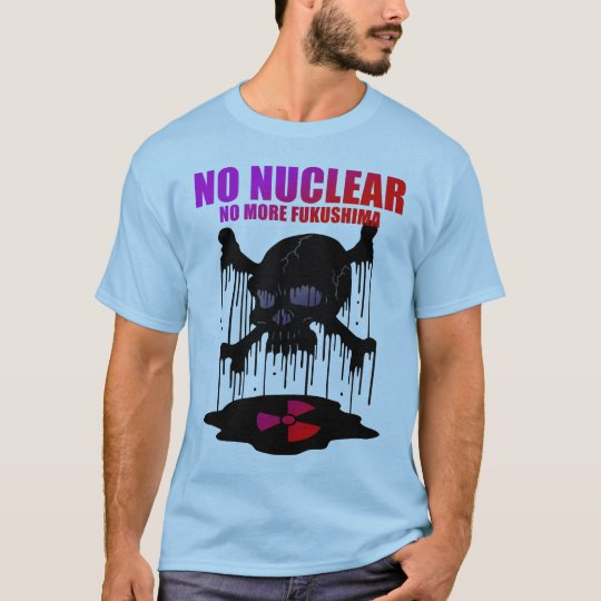 NO NUCLEAR Tシャツ