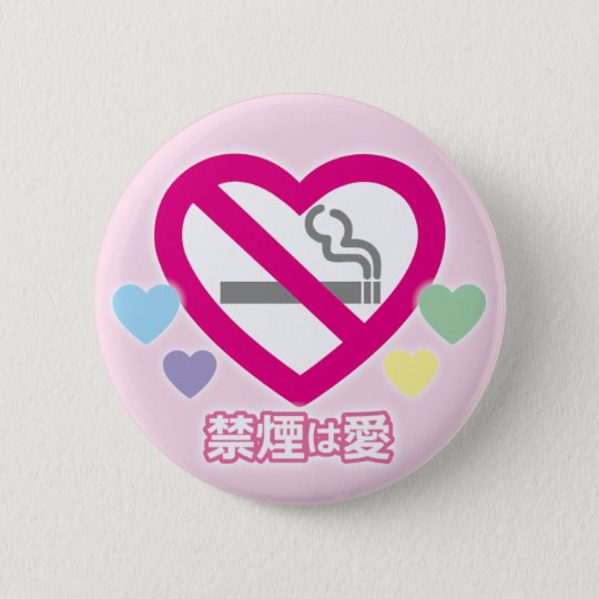 No smoking Love 5.7cm 丸型バッジ