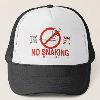 NO SNAKING キャップ