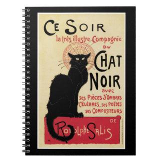 Noir雑談 ノートブック