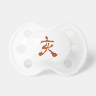 NVN22 navinJOSHIの中国ので赤い金ゴールドのキャラクターの芸術 おしゃぶり