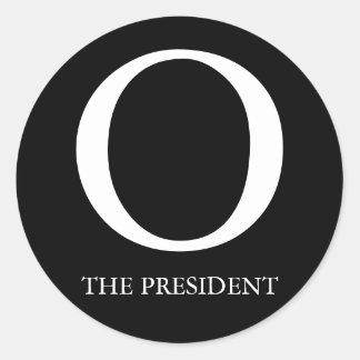 O: 大統領 ラウンドシール