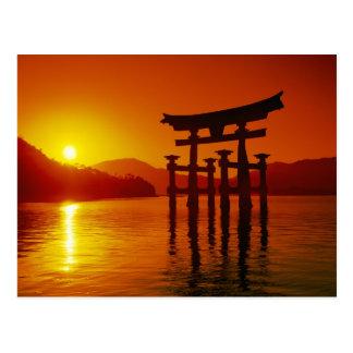 O-Toriiのゲート、Itsukushimaの神社、宮島、 ポストカード
