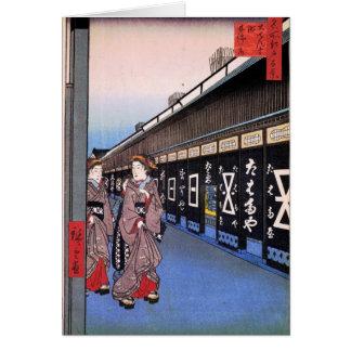 Ōdenma-chō (大てんま町木綿店)の綿の商品が付いている店 カード
