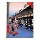Ōdenma-chō (大てんま町木綿店)の綿の商品が付いている店 ポストカード