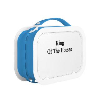 Of Horses王 ランチボックス