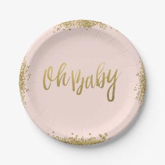 Oh赤ん坊の赤面のピンクの金ゴールドのグリッターのベビーシャワー 紙皿 小