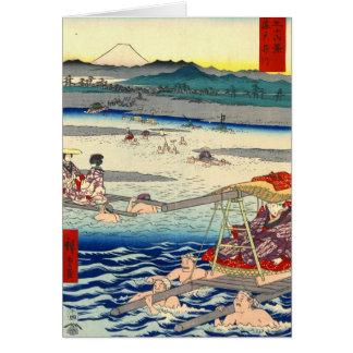 Oiの川1858年からの富士山 カード