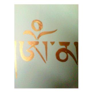 OMのチベット語 ポストカード
