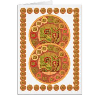 OMの信念の金貨- Navin著OM108 カード