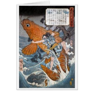 Oniwakamaru若いBenkei、Hiroshige カード