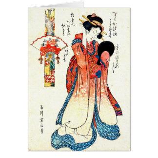 Ono詩人Komachi無し1804年 カード