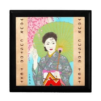 Onuma Chiyukiの日本のな女の子月- 4月の陰 ギフトボックス