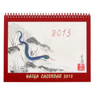 Origa.による元のhaigaのカレンダー カレンダー