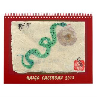 Origa.による2013年のHaigaのカレンダー、 カレンダー