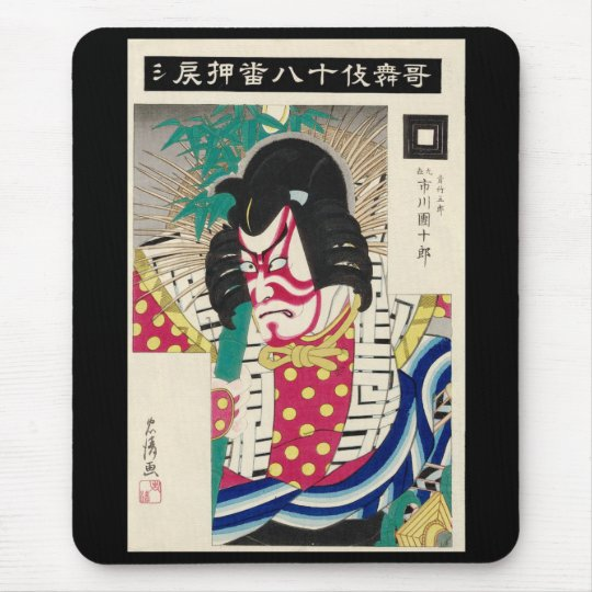 Oshimodoshi, The Eighteen Great Kabuki Plays マウスパッド