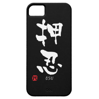 「Osu」の漢字(Budoの言葉) iPhone SE/5/5s ケース