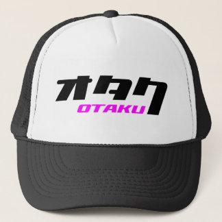 Otaku及び片仮名 キャップ