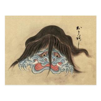 Otoroshi (Sawakiスクロール) ポストカード