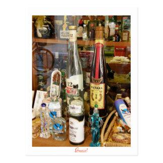 Ouzoおよびmetaxaアルコール ポストカード