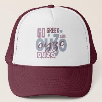 Ouzoの帽子-色を選んで下さい キャップ