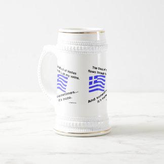 Ouzoの旗のヘラスのギリシャの血および時間3 ビールジョッキ