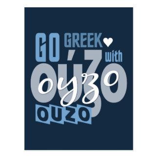 Ouzoの郵便はがきは、カスタマイズ ポストカード
