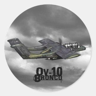 OV-10ブロンコ ラウンドシール